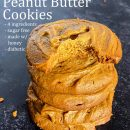 5 peanut butter cookies stacked